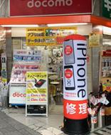 蒲田店iphone修理